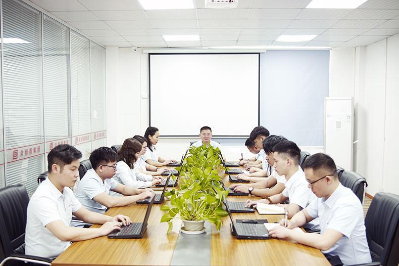 东莞市臣泽智能装备有限公司会议室