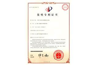 硅胶色浆调配的专利