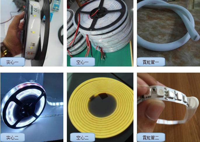 硅胶管生产设备:LED灯条硅胶管在照明灯具领域中运用